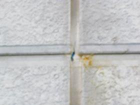 自分でできる!建物診断 サッシ廻り・外壁のつなぎ部分